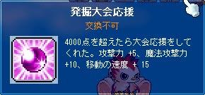 091128-10m.jpg