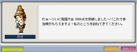 091128-11m.jpg