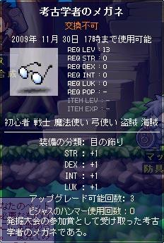 091128-13m.jpg