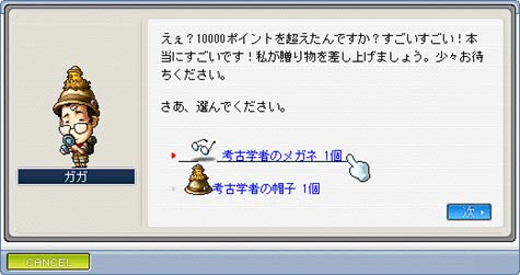 091128-14m.jpg