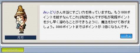 091128-6m.jpg