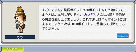091128-7m.jpg