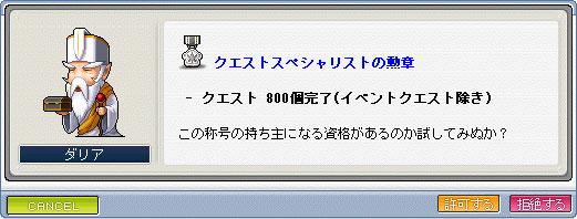 091129-5.jpg