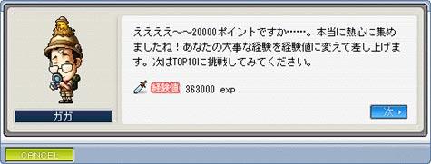 091130-1m.jpg