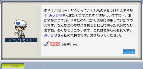 091130-3m.jpg