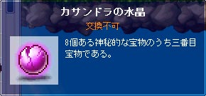 091130-7m.jpg