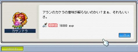 091203-2.jpg