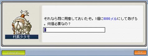 091206-5m.jpg