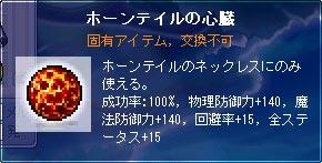 091209-12m.jpg
