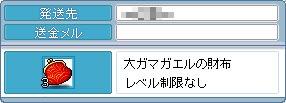 091214-5m.jpg