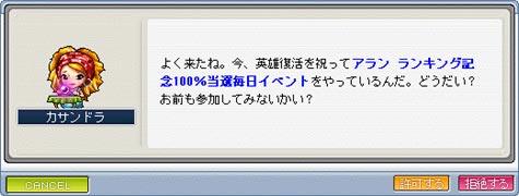 091219-1m.jpg