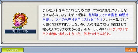 091219-2m.jpg