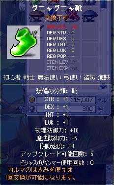 091224-3m.jpg