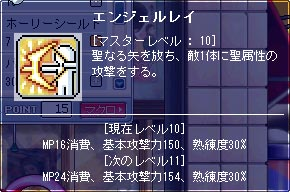 100104-12m.jpg