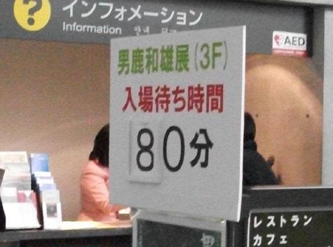 100118-5.jpg