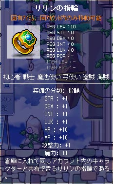 100125-8m.jpg