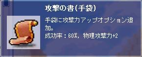 100128-14m.jpg