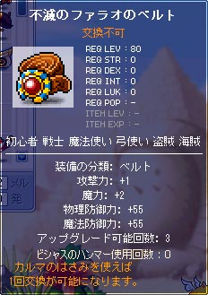 100129-5m.jpg