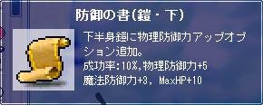 100131-10m.jpg