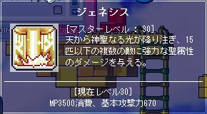 100219-7m.jpg
