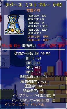 100302-3m.jpg