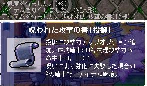 100304-5m.jpg