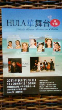 京葉銀行ホール