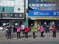 BL11-04-09慶州さくらマラソン2-2RIMG0154