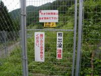 BL110801慰霊登山1-1R0014538