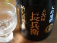 BL110825大阪の酒2R0015982
