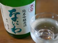 BL110825大阪の酒3R0015973