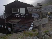 BL110814空木岳4-12R0015072