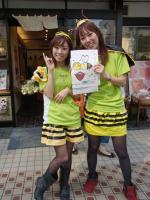 BL111009夢舞い5-5RIMG0317
