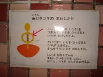 DSC04320コ
