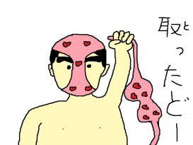 よゐこ濱口
