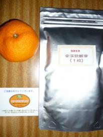お茶とみかん (,,`・ ω´・)ンンン?