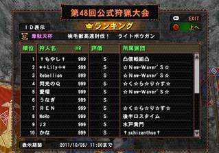 2011_10_19_15_12_54.jpg