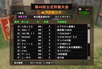 2011_10_19_15_13_10.jpg