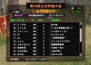 2011_10_19_15_13_17.jpg