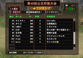2011_10_19_15_14_31.jpg