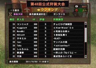 2011_10_19_15_25_56.jpg