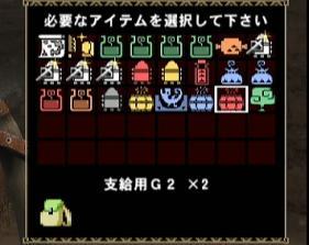 2011_10_28_14_1_28.jpg