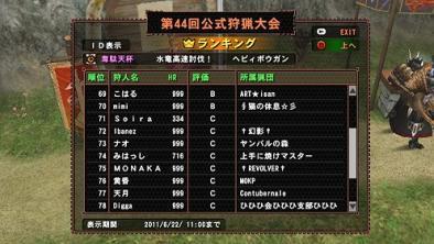 2011_6_15_23_32_12.jpg