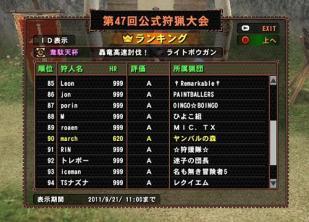 2011_9_14_15_19_20.jpg