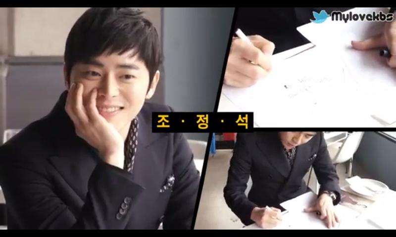KBS2.png