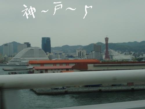淡路島-001