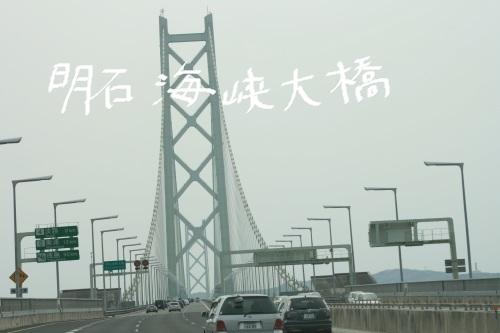 淡路島-002
