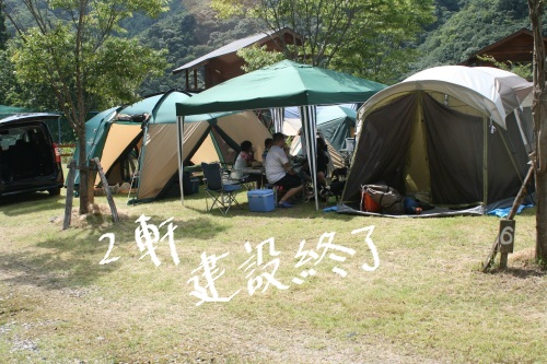 2011-7 キャンプ-027