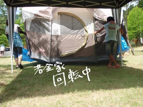 2011-7 キャンプ-021