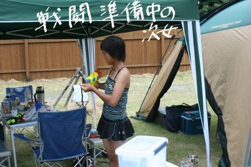 2011-7 キャンプ-029